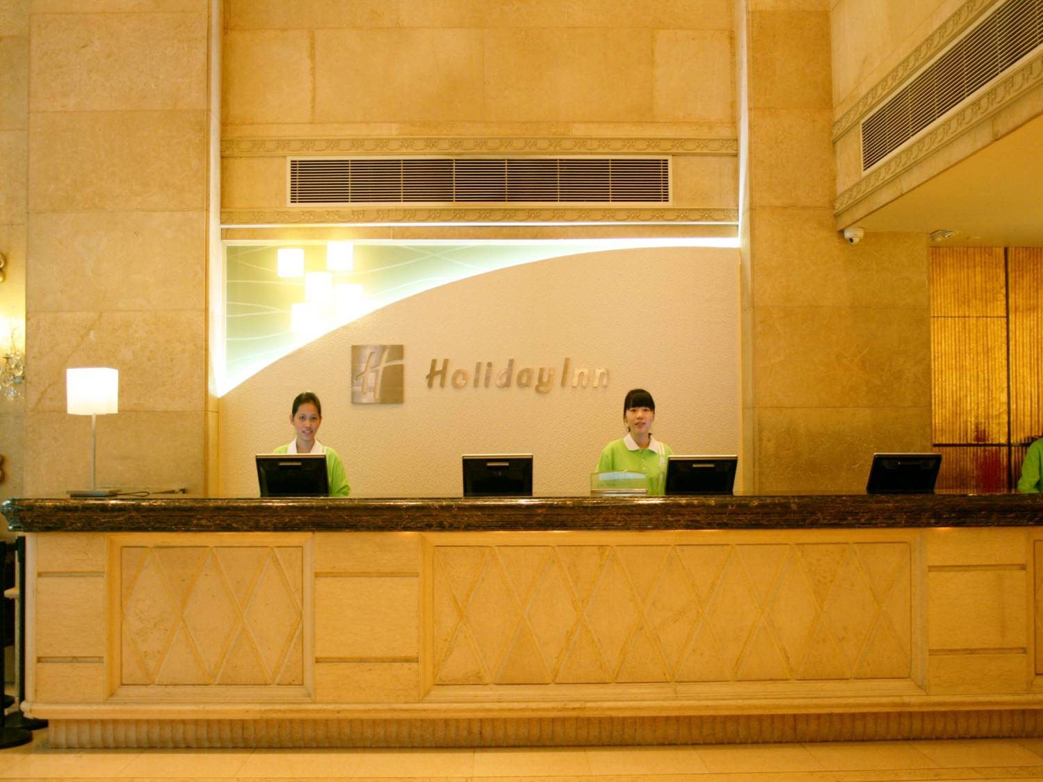 Holiday Inn Hotel Macau